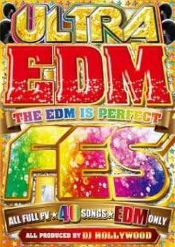 EDM・フェス・アヴィーチー・カルヴィンハリスUltra EDM Fes / DJ Hollywood