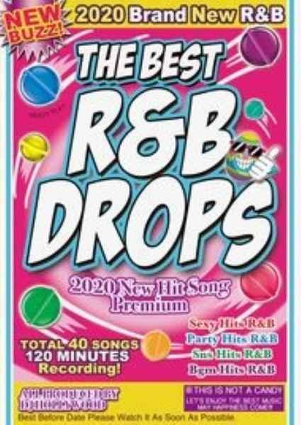 洋楽PV集 R&B 2020 人気ソングThe Best R&B Drops 2020 New Hit Song / DJ Hollywood