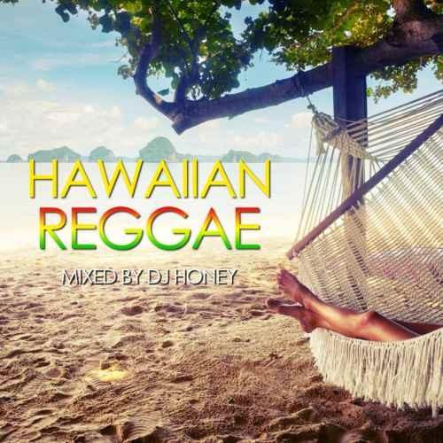 レゲエ・ハワイアン・リゾートHawaiian Reggae / DJ Honey