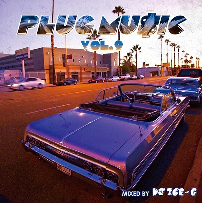 ウエッサイ ヒップポップ R&BPlug Music 9 / DJ Ice-G