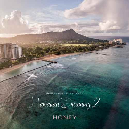 ハワイを愛するすべての人たちへ。【CD】Honey Meets Island Cafe -Hawaiian Dreaming 2- / Various Artist【M便 1/12】