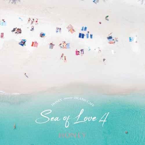 海 サーフ ビーチ リゾート ドライブ BGMHoney meets Island Cafe -Sea of Love 4- / V.A