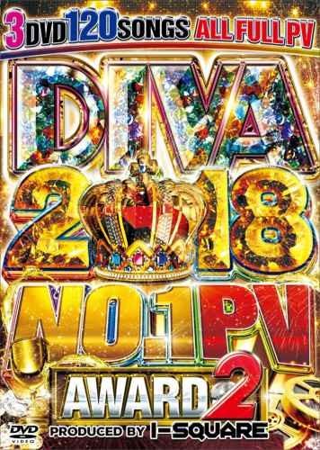 フルPV・マルーン5・アリアナグランデ・テイラースウィフトDiva 2018 No.1 PV Award 2 / I-Square