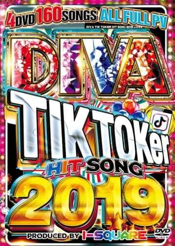 Tik Tok ティックトック TikTok 2019 PV MV Daddy Yankee ダディーヤンキーDiva Tik Toker Hit Song 2019 / I-Square