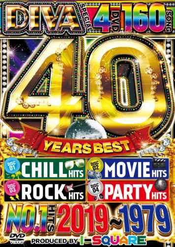 40年間 ベスト ヒット曲 フルPV ジェイソンムラーズ TLC ブルーノマーズDiva 40 Years No.1 Hit Song /  I-Square