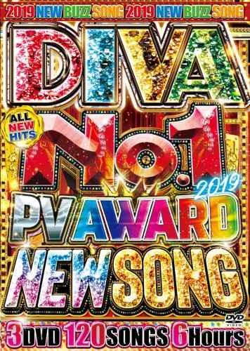 2019 フルPV ジョナスブラザーズ アリアナグランデ ジャスティンビーバーDiva 2019 New Song No.1 PV Award / I-Square
