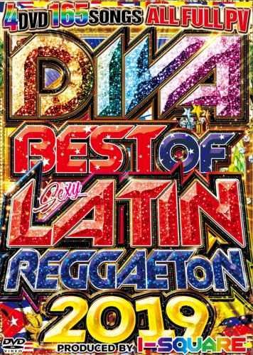 ラテン レゲトン DIVA 2019 ダディーヤンキー CNCODiva Best Of Sexy Latin Reggaeton 2019 / I-Square