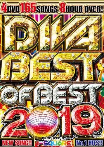 2019 ベスト DIVA カーリーレイジェプセン アヴィーチーDiva Best Of Best 2019 / I-Square