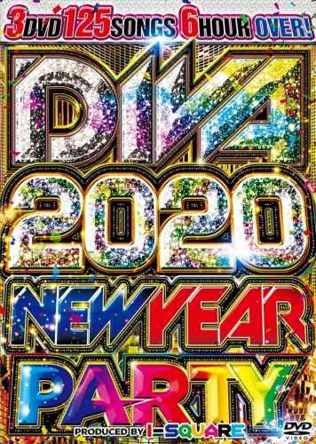 洋楽DVD 新年 パーティーベスト 2020 セレーナゴメス ジョナスブラザーズDiva 2020 New Year Party / I-Square
