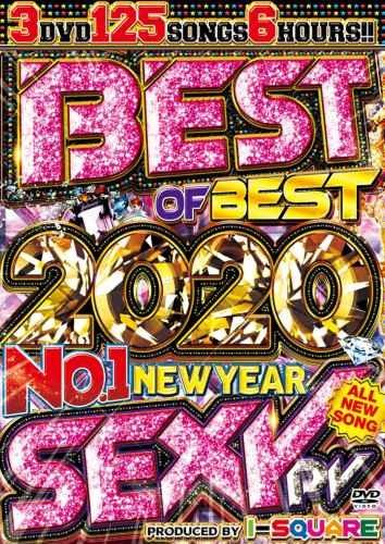 洋楽DVD 新年 セクシー ベスト 2020 セレーナゴメス テイラースウィフトBest Of Best 2020 -No.1 New Year Sexy PV- / I-Square