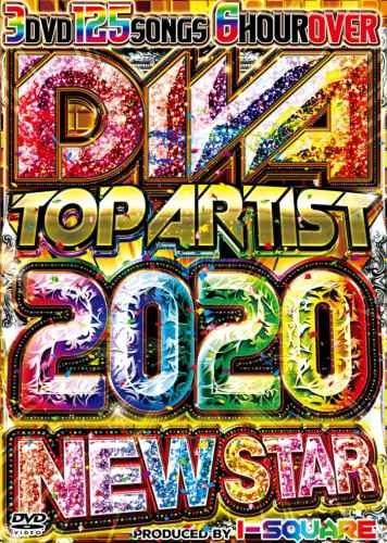 洋楽DVD 2020 超最新 バズアーティスト 全員集合 3枚組Diva Top Artist 2020 -New Star- / I-Square