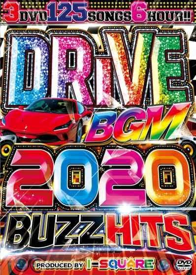洋楽DVD 3枚組 超パリピ ドライブ好きのためのMV集 2020 ジャスティンビーバー アヴィーチーDrive BGM 2020 Buzz Hits / I-Square