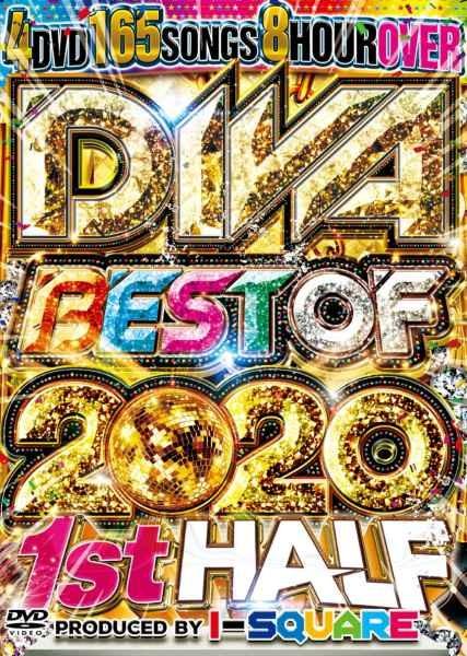 2020 上半期ベスト 4枚組 バズってる最新洋楽 テイラースウィフト カミラカベロ など収録Diva Best Of Best 2020 1st Half / I-Square