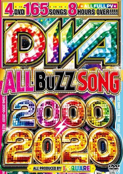 洋楽20年間 永久保存版 ベスト 4枚組 ジャスティンビーバー ピットブル マライアキャリーDiva All Buzz Song 2000-2020 / I-Square