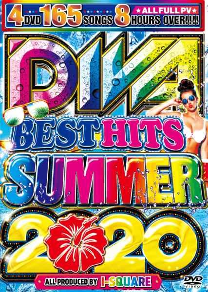 4枚組 洋楽 夏ベスト PV集 2020 フル収録Diva Best Hits Summer 2020 / I-Square