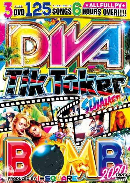 超人気シリーズ ティックトック 夏曲 業界最速 最高画質 最高音質 3枚組Diva TikToker Summer Bomb! 2020 / I-Square