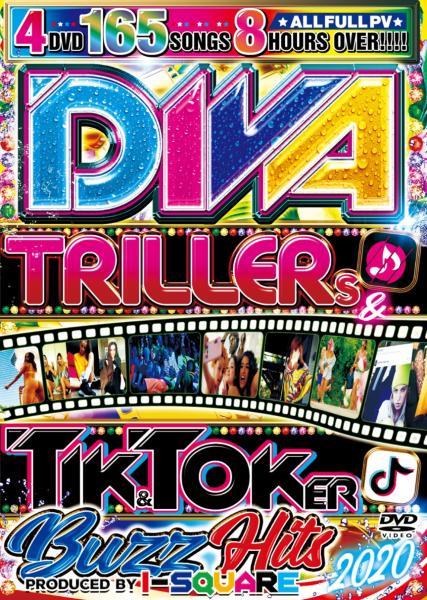 4枚組 2020 PV集 フル収録 絶対王者シリーズ 人気アプリ 話題曲Diva Trillers & Tik Toker Buzz Hits 2020 / I-Square