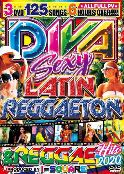 3枚組 2020 PV集 フル収録 セクシー ラテン レゲトン ピットブル シャキーラDiva Sexy Latin Reggaeton & Reggae Buzz Hits 2020 / I-Square
