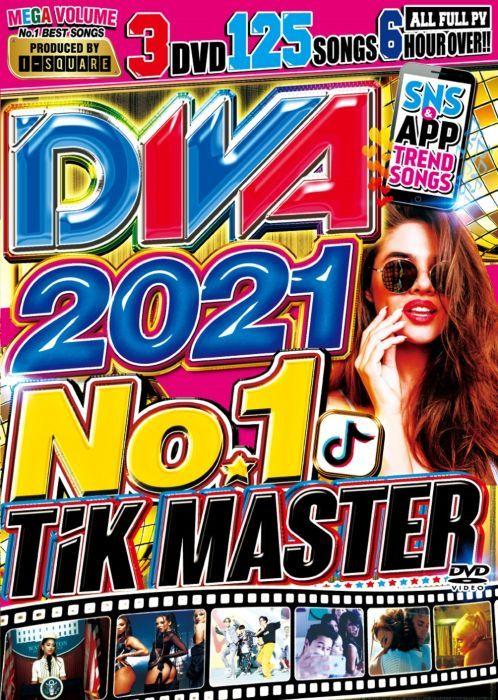 3枚組全125曲!TikTokバズソング! 洋楽DVD MixDVD Diva 2021 No.1 Tik Master / I-Square【M便 6/12】