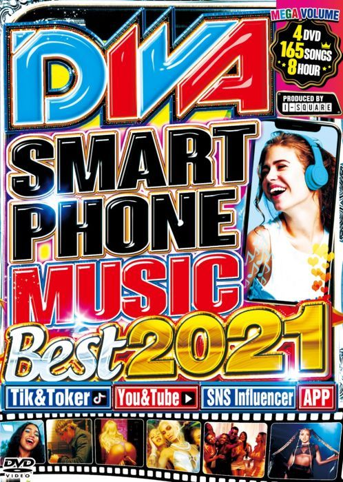 4枚組 2021 SNS スマホ 音楽 トレンドDiva Smart Phone Music Best 2021 / I-Square