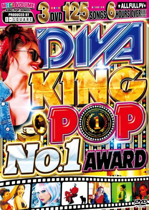 3枚組 2021 バズソング 全曲フルPV デュアリパ テイラースウィフト 等収録Diva King Pop No.1 Award / I-Square