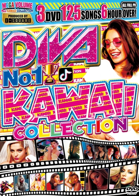 3枚組 絶対王者 DIVA カワイイ セクシー MV PV集Diva No.1 Kawaii Selection / I-Square
