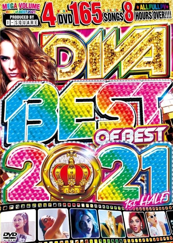 2021 DIVAシリーズ 洋楽ベスト フルPV 上半期 Diva Best Of Best 2021 1st Half / I-Square