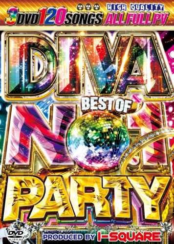 パーティー・PV・カルヴィンハリス・オースティンマホーンDiva Best Of No.1 Party / I-Square