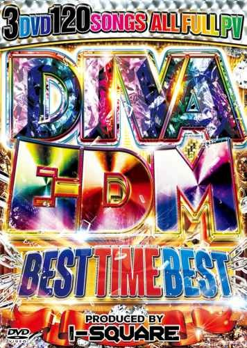 EDM・フェス・ベスト・アヴィーチー・デヴィットゲッタDiva EDM Best Time Best / I-Square