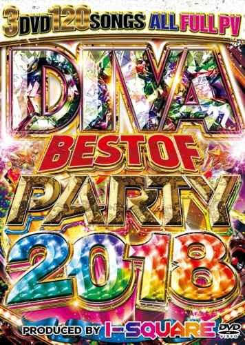 洋楽 DVD 2018 パーティー BGM ディーバ ジャネットジャクソン テイラースウィフトDiva Best Of Party 2018 / I-Square