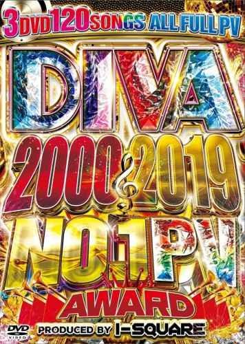 フルPV フルムービー ベスト ジェイソンデルーロ ファレルウィリアムスDiva 2000~2019 No.1 PV Award / I-Square