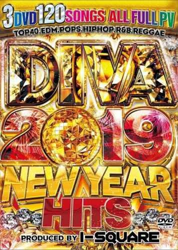 2019 先取り 流行 PV カーリーレイジェプセン カルヴィンハリスDiva 2019 New Year Hits / I-Square