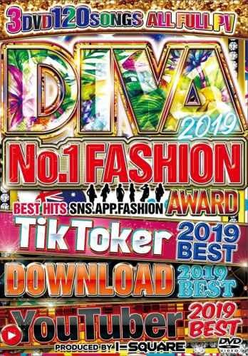 2019 ヒット曲 ニッキーミナージュ セレーナゴメスDiva 2019 No.1 Fashion Award / I-Square