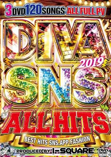 SNS人気曲を完璧に収録!【洋楽DVD・MixDVD】Diva 2019 Sns All Hits / I-Square【M便 6/12】