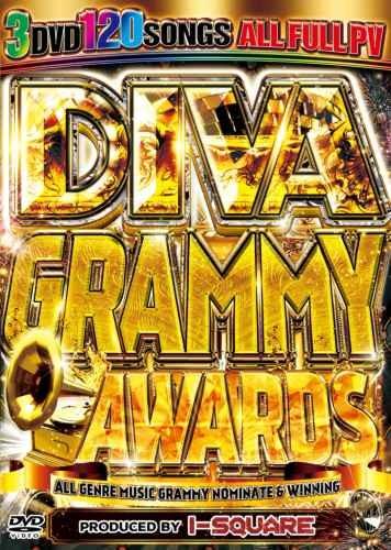 Grammy グラミー ブルーノマーズ レディーガガDiva Grammy Awards / I-Square