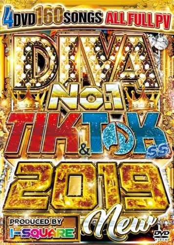 フルPV tiktok ティックトック 人気曲 エドシーラン ジャスティンビーバー 2019Diva No.1 Tik & Tokss 2019 New / I-Square