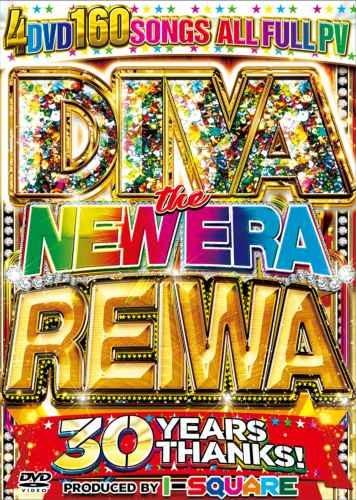 令和 名曲 ベスト フルムービー カーリーレイジェプセン ビヨンセDiva the New Era Reiwa -30 Years thanks!- / I-Square