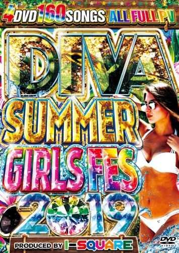夏 サマー 2019 ニッキーミナージュ カミラカベロ フルムービーDiva Summer Girls Fes 2019 / I-Square