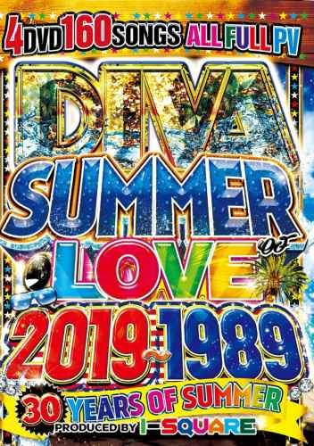 31年間の究極夏DVDベスト!!【洋楽DVD・MixDVD】Diva Summer Of Love 2019-1989 30 Years Of Summer / I-Square【M便 6/12】