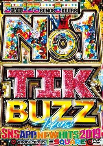 バズソング tiktok 2019 アリアナグランデ マイリーサイラスNo.1 Tik Buzz Tokerss Best Hits / I-Square