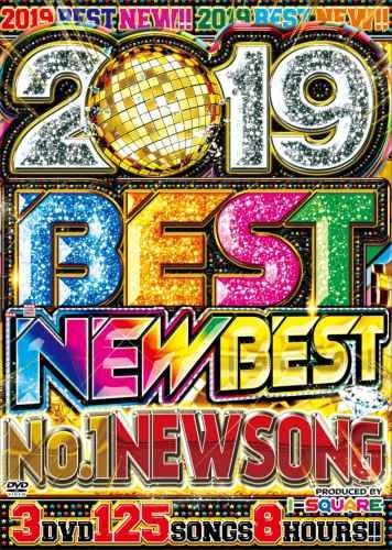 2019 ベスト 洋楽DVD ピットブル ジェイソンデルーロ2019 Best New Best -No.1 New Song- / I-Square