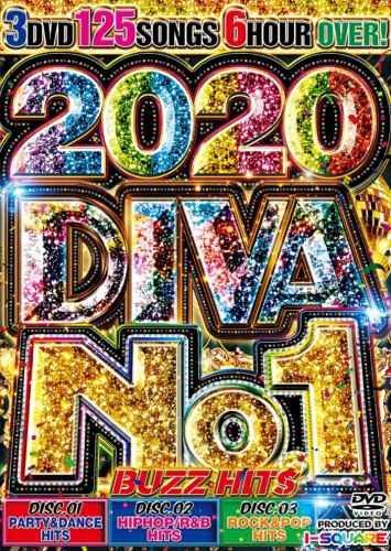 バズ 曲 洋楽 2020 フルPV カーリーレイジェプセン カイゴDiva No.1 Buzz Hits 2020 / I-Square