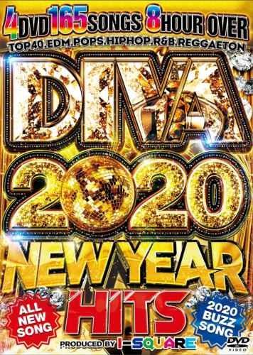 ホリデイ 2020 ニューイヤー フルPV リアムペイン ジェイソンデルーロDiva 2020 -New Year Hits- / I-Square