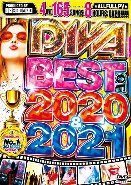 4枚組 2020 洋楽PV集 絶対王者シリーズ ドジャキャット ケイティーペリーDiva Best Of 2020 & 2021 Buzz Check / I-Square