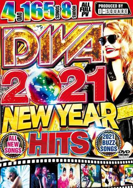 2021 絶対王者シリーズ 新曲 ベストDiva 2021 -New Year Hits- / I-Square