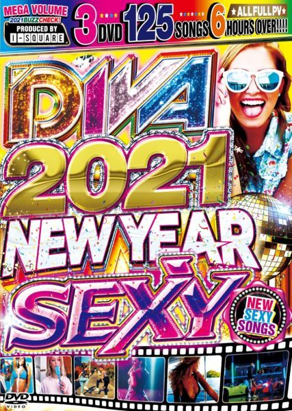 2021年セクシーソング厳選収録! 洋楽DVD MixDVD Diva 2021 -New Year Sexy Hits- / I-Square【M便 6/12】