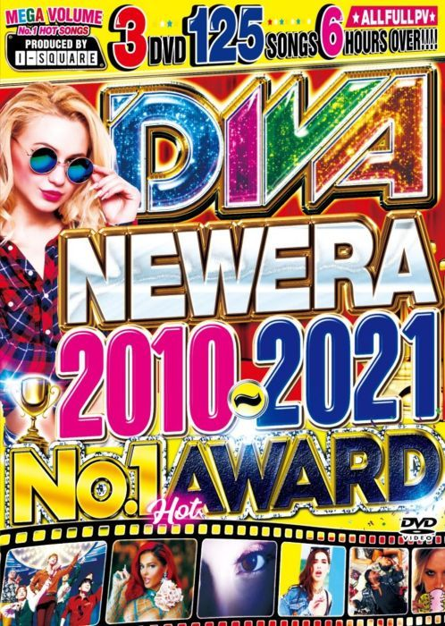 11年分のバズソング一挙収録! 洋楽DVD MixDVD Diva New Era 2010-2021 -No.1 Hot Award- / I-Square【M便 6/12】