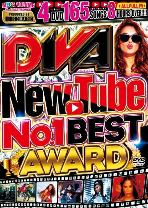 2021年ユーチューブヒッツ完全網羅! 洋楽DVD MixDVD Diva New Tube -No.1 Best Award- / I-Square【M便 6/12】