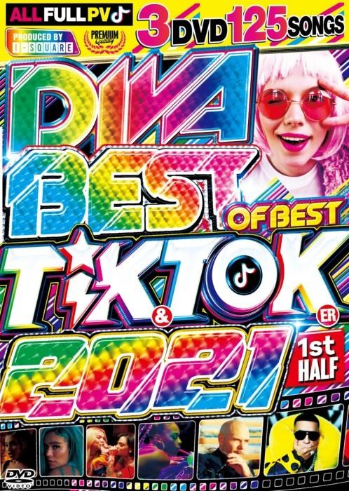 2021 上半期 ベスト ティックトッカー 3枚組 全125曲Diva Best Tik&Toker 2021 1st Half / I-Square