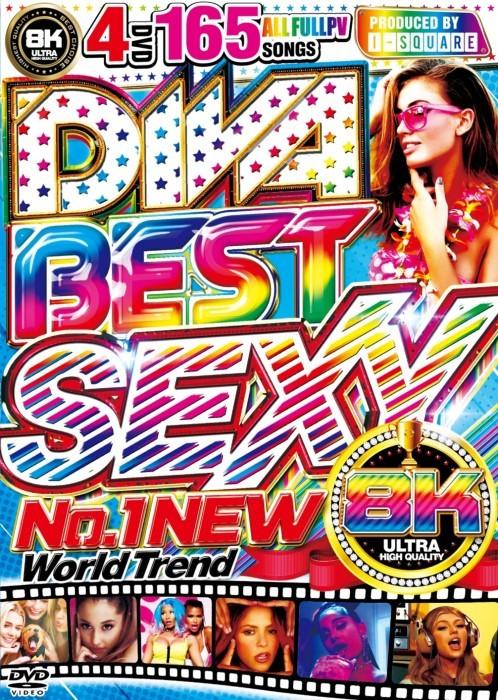 神シリーズ 超絶セクシー美女PV集 4枚組 リトルミックス アリアナグランデDiva Best Sexy 8K -No.1 New World Trend- / I-Square